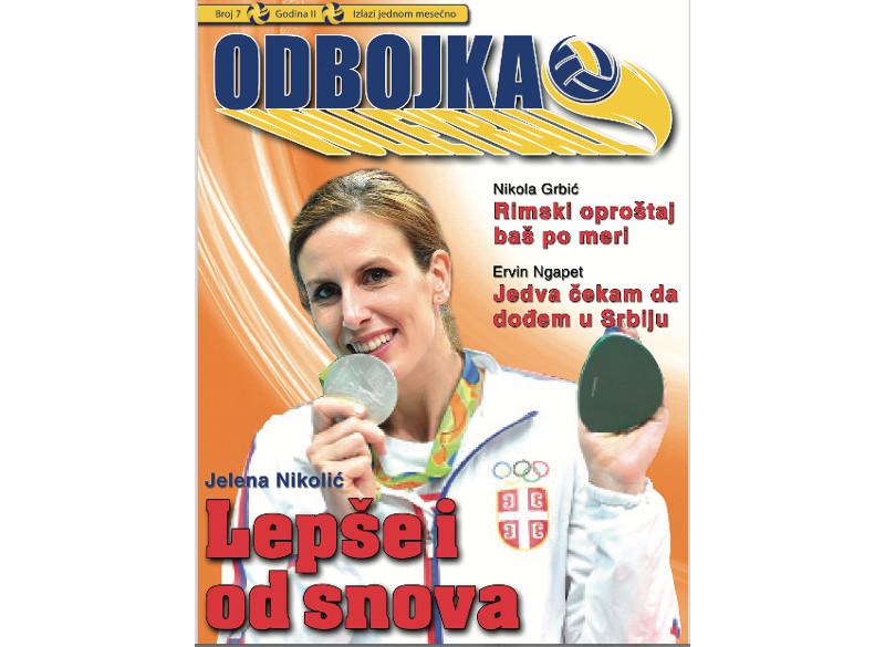 Odbojka-Volleyball7